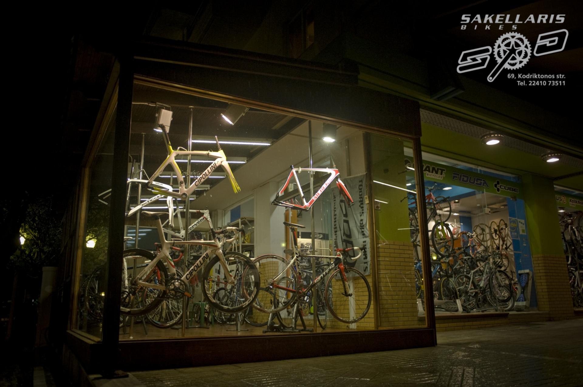 SD Bikes