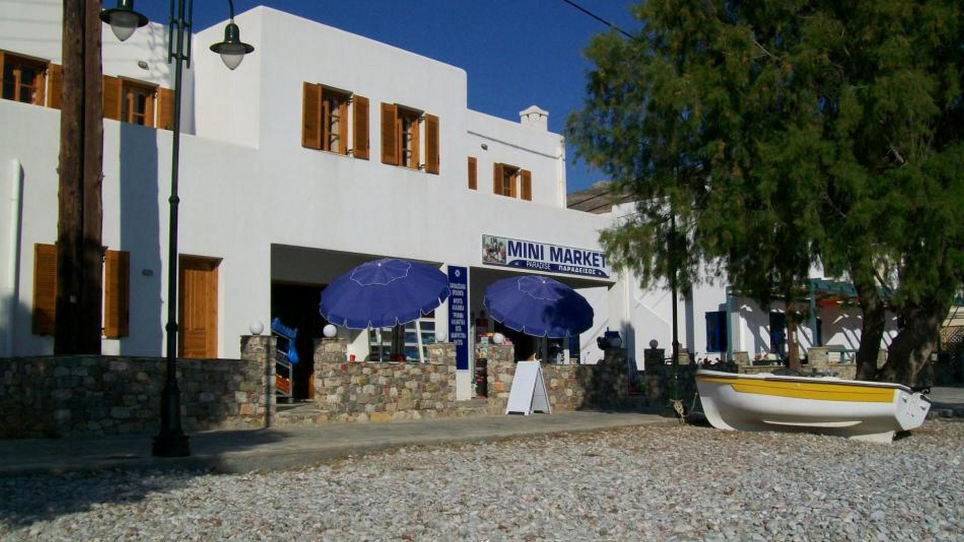 nautilos-studios.gr