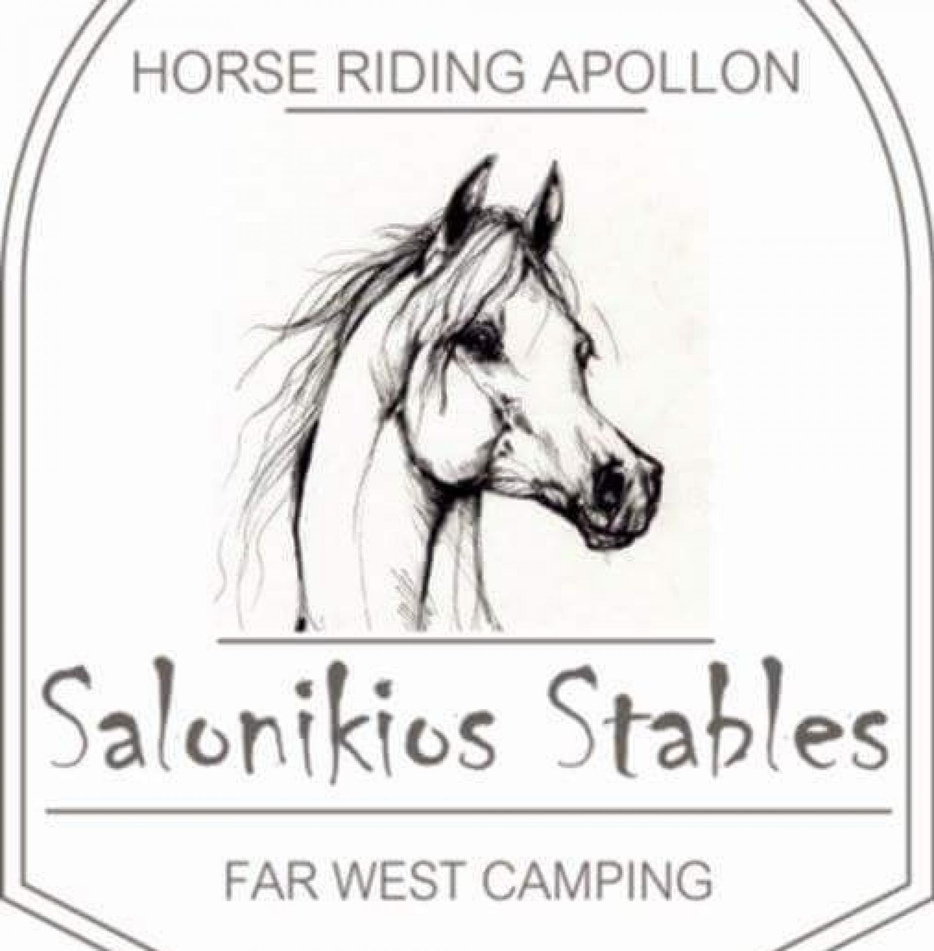 Pantelis Salonikios Riding School
